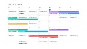 Toast UI Calendar